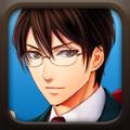 アプリ『イケメン部長・愛のお叱り部屋』