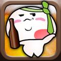 アプリ『二日酔いチェッカー by あぶらみくん』