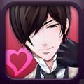 アプリ『恋におちた哲学者』